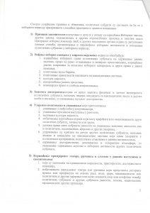 Kodeks-1-page-002