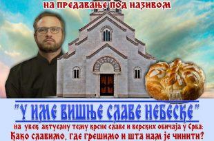 16-12-09_900875960