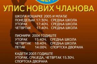 17328078_1781335791892346_104073449_n