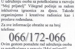 20604358_797425970419487_6341432463327965044_n