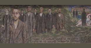 Gavrilo-Princip-mural-750x318