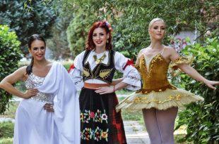 Tamara-Milica-i-Sanja-nosnje_1600x970-1070x649