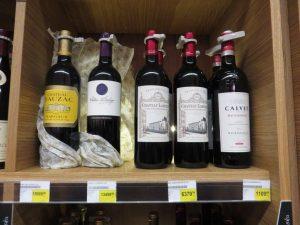 vino-vinoteka-vino-na-policama-etikete-meze-23
