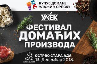 20181210090139_512399