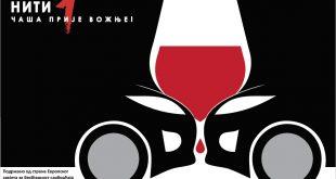 Alkohol-2018---Niti-jedna-casa-prije-voznje