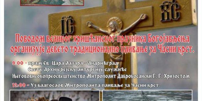 IMG-205c4ec4fed806b23dd445f9077bd920-V