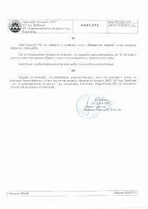 Konkurs-za-dodjelu-stipendija-2018-2019-page-003