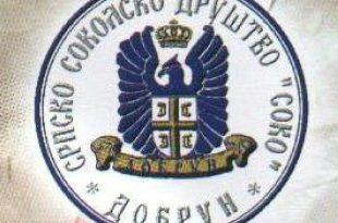SOKO-dobrun