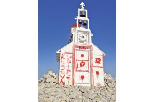 crkva-na-rumiji-albanski-grafiti