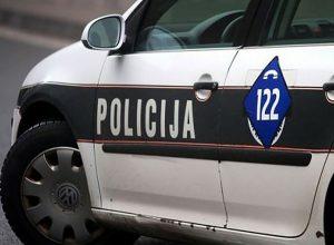 Policija-FBiH