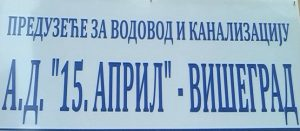 7F32BE1B-4438-42E7-9747-94DFBE8581D8