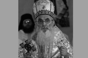 Episkop-valjevski-1_620x0