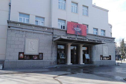 Narodno-pozoriste-RS-Dervis-i-smrt-Foto-Srpskainfo