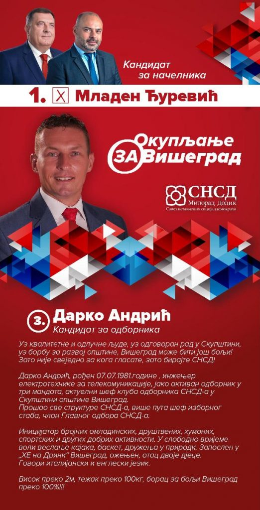 SNSD_Visegrad_flyer_preview-page-003