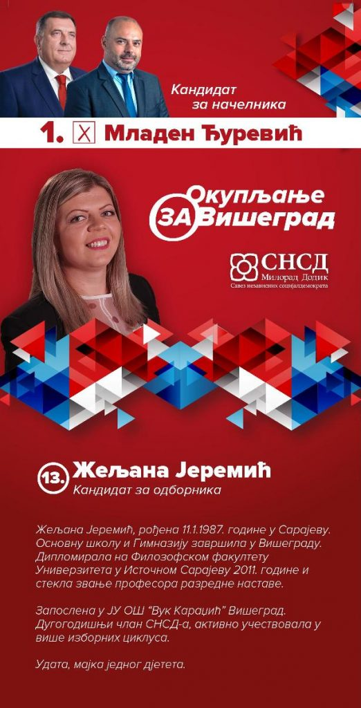 SNSD_Visegrad_flyer_preview-page-013